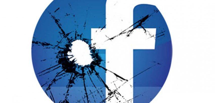 ¿Qué cambios nos trae el nuevo algoritmo de Facebook?